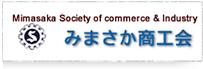 mimasakasyokokai_banner