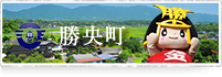 shooucho_banner