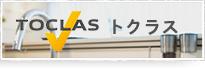 tokurasu_banner